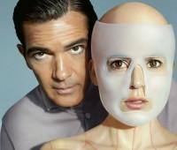 Alternativas a la cirugía estética o plástica más económicas